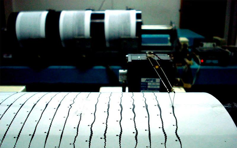 Manisa depremi Denizli'yi de salladı