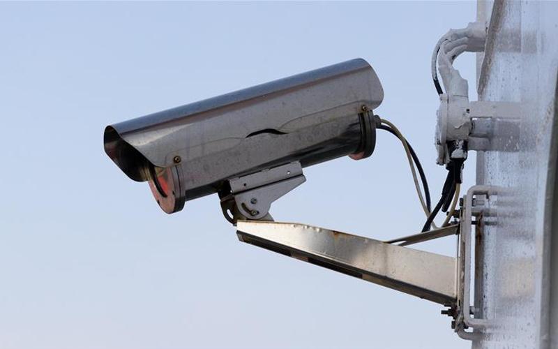 Güvenlik kamerası görüntüsü paylaşanlara soruşturma
